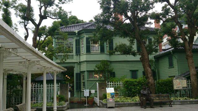 神戸市北野異人館での研修。写真は萌黄の館。