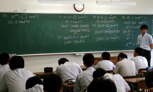 数学 大学入試問題に挑戦