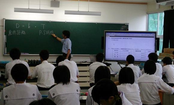 電子黒板も利用した地学の授業