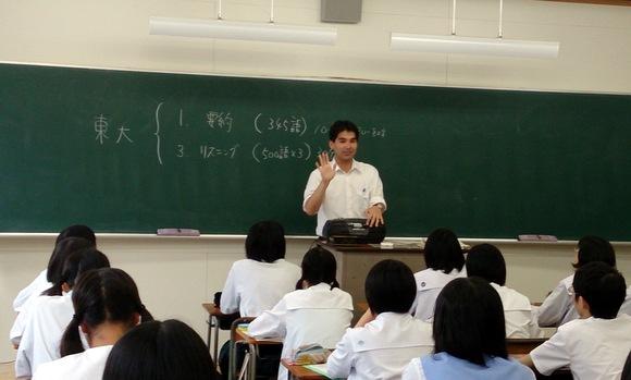 英語リスニングに挑戦